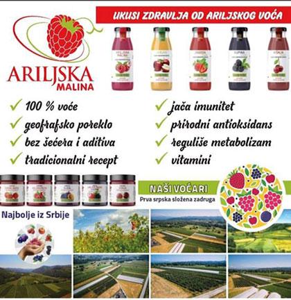 Prva-slozena-Zemljoradnicka-zadruga-Nasi-Vocari-Arilje-1